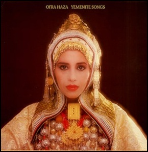 Ofra-Haza-Yemenite-Songs