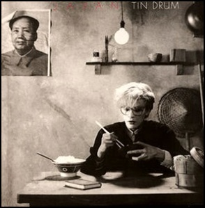 tin-drum